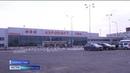 Туристы, прилетающие в Уфу с южных курортов России, будут в аэропорту проходить тестирование