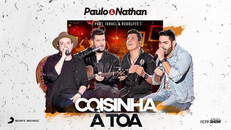 Paulo e Nathan Coisinha à Toa DVD Backup Acústico