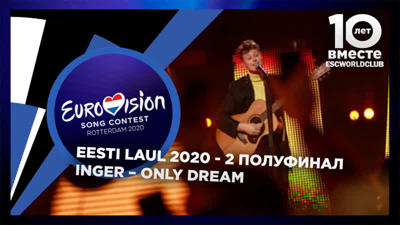 INGER Only Dream Live @ Eesti Laul 2020 Semifinal 2