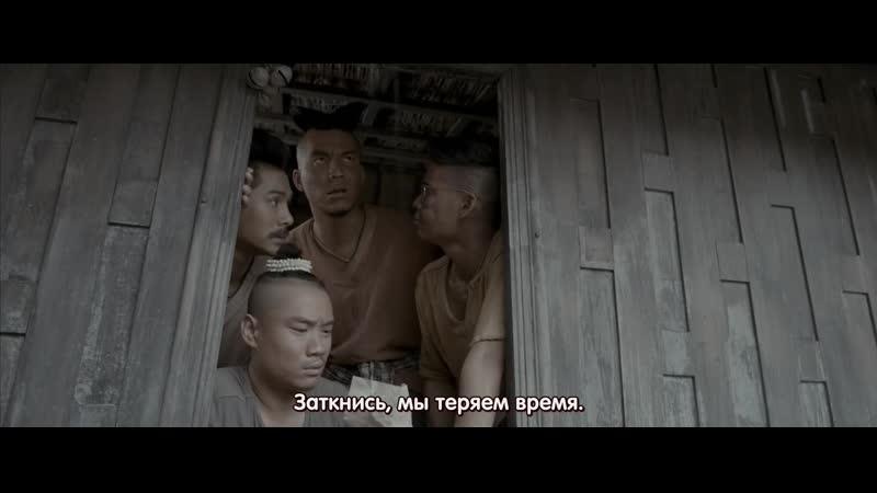 [HD] Пи Мак / Pee Mak Phra Khanong (Таиланд, 2013 год, фильм)