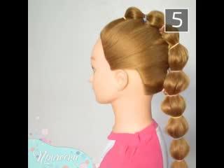 Причёски для любимых дочек в школу или в садик!