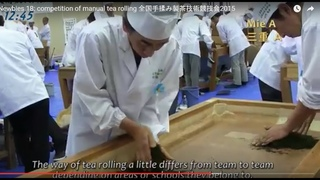 GTN (18) 2015 competition of manual tea rolling 全国手揉み製茶技術競技会20