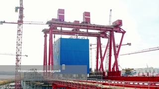 Строительство нового завода в Мурманске (Романове-на-Мурмане)