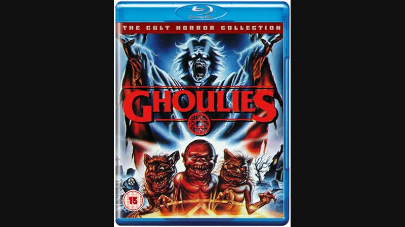 Гоблины Нечистая сила Вурдалаки Ghoulies 1984 дубляж НТВ HD TV 1080