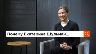 Интервью на 7x7. Президентство, популярность и смешарики