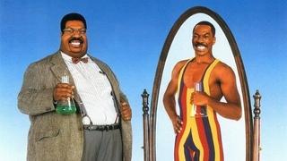 1996 ● Чокнутый профессор | The Nutty Professor