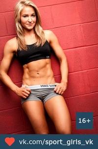 спортивные девушки вк фото