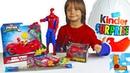Самый большой КИНДЕР СЮРПРИЗ с игрушками! Человек Паук и куча конфет! Лука Босс открывает игрушки