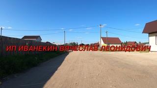 частный сектор на берегу реки Устья (Октябрьский Устьяны   4K)
