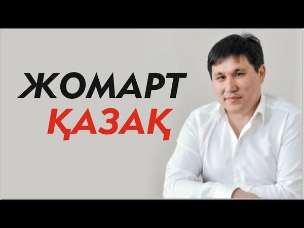 Қазақтың мықты меценаты Ерлан Әшім мырзамен сұқбат