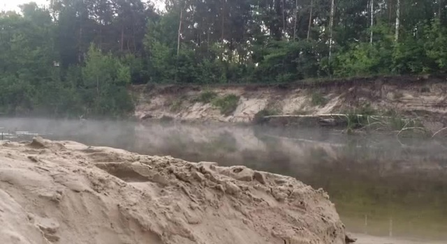 Дым над рекой