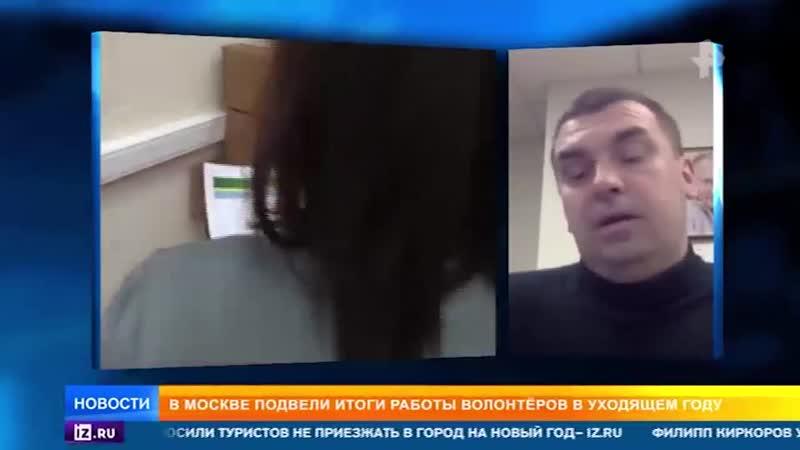 Волонтеры РЕН ТВ