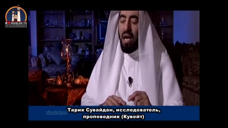 12 серия Земли Пророков Пророк Якуб и Юсуф мир им