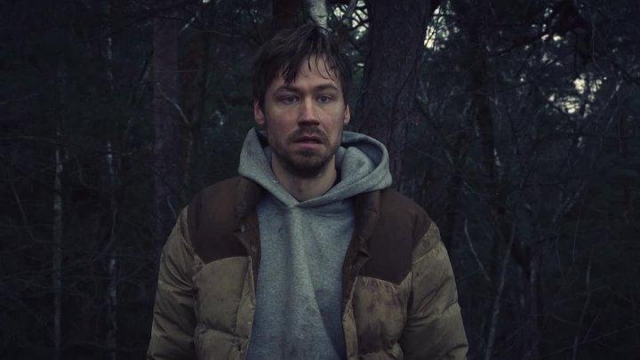 Охотник и добыча 2021 Триллер Драма Приключения