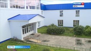 В Кирсе капитально отремонтировали Дом культуры(ГТРК Вятка)