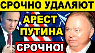 ЭКСТРЕННО! АНДРЕЙ КАРАУЛОВ () КАРАУЛОВ ПОТРЯС ДАЖЕ ПУТИНА И МИШУСТИНА
