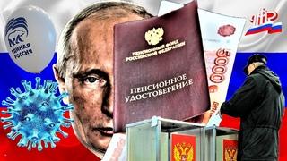 Пенсии в Октябре Очередная Индексация Пенсий Новые Сюрпризы от Правительства России