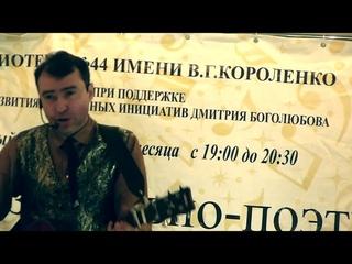 Павел Пикалов - Катюша (муз. М.Блантера, ст. М.Исаковского)