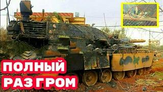 Сирийская армия уничтожила турецкий военный конвой с танками. Видео