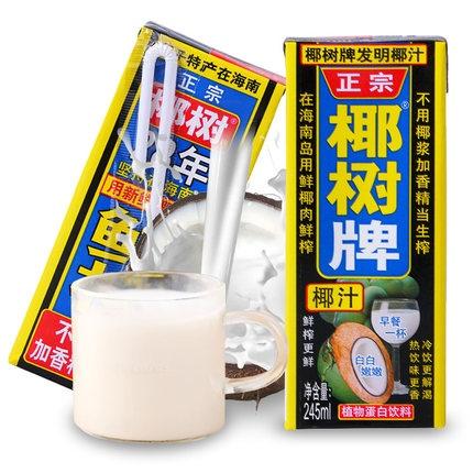 Что пьют иностранные студенты в Китае?🍹
