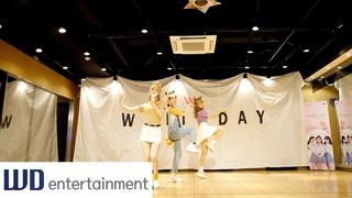화이트데이(Whiteday) - 달 Dance Practice (Candy Mic Ver.)