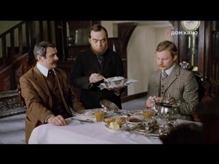 Приключения Шерлока Холмса и доктора Ватсона (Овсянка, сэр!)