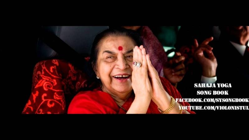 H 43 Aya Hu Tumhare 2 lyrics translation Nirmal Sangeet Sarita