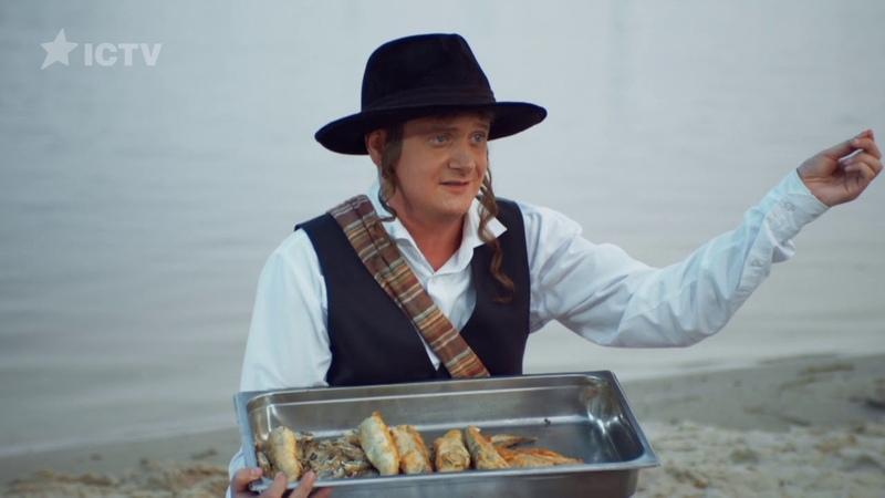 Как еврей рыбой на пляже торговал На троих 3 сезон 1 серия