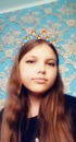 Фотоальбом Саши Резниковой
