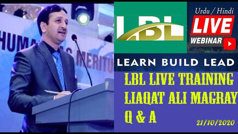 LBL Live Training with Liaqat Ali Magray Learn Build Lead Vision How To Achieve Dream in LBL