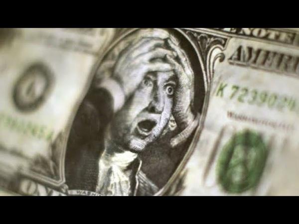 Конец Эпохи Доллара / Первый Канал
