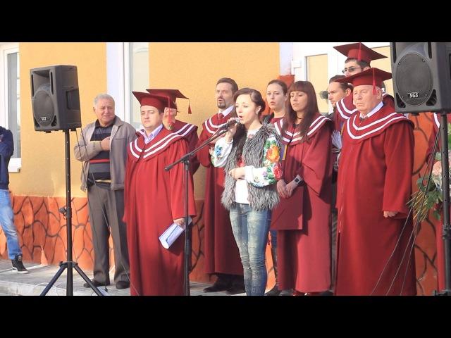 Відео зі святкування Дня юриста в ІФФ НУОЮА
