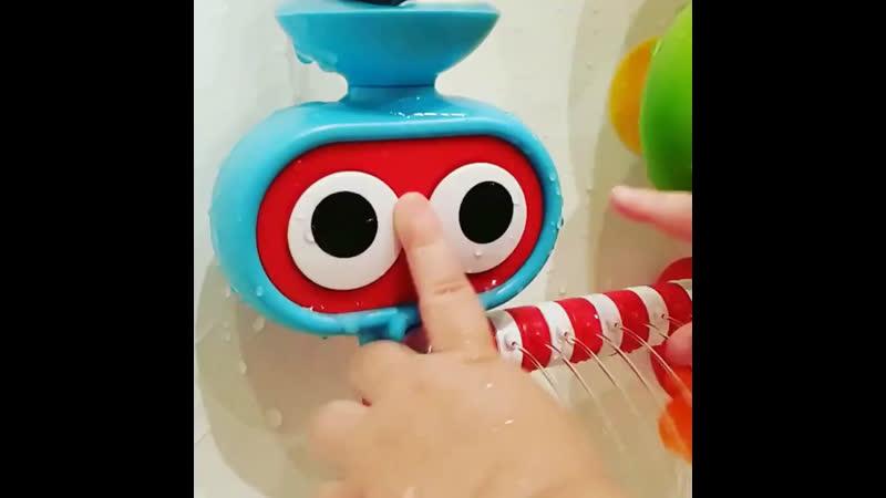 Игрушка для ванной Глазастик
