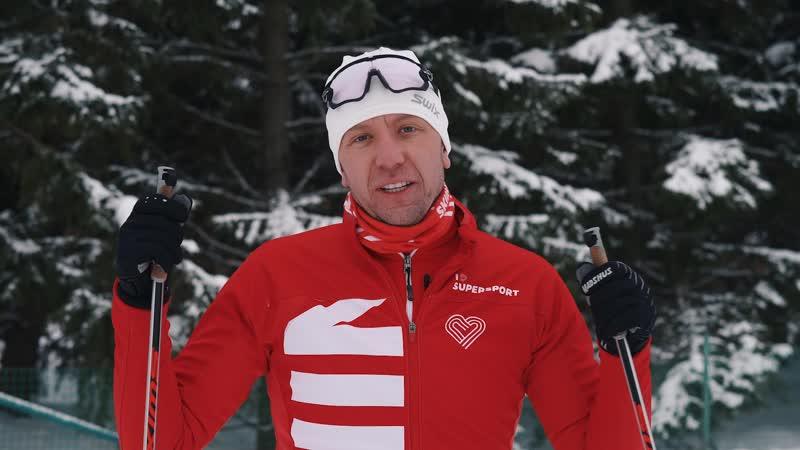Макс Журило о лыжном спорте
