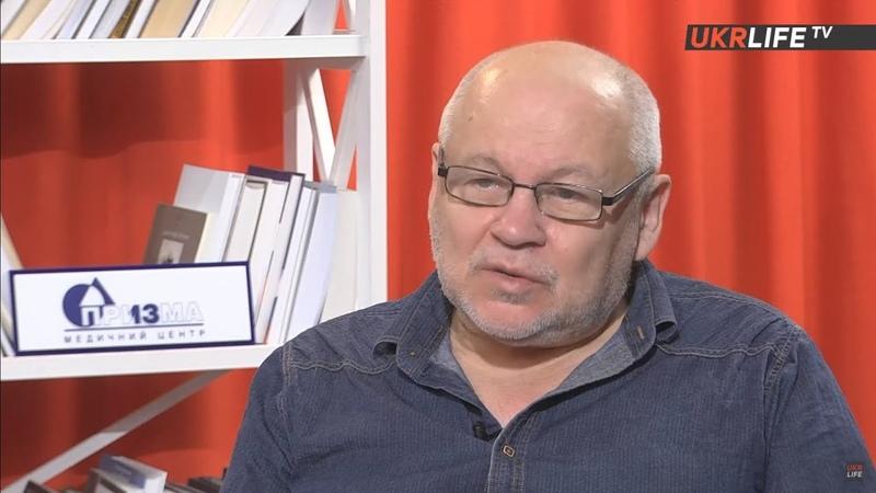 Ми приречені на війну з Росією Юрій Луканов