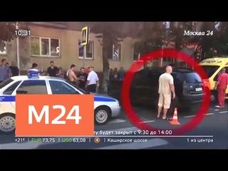 В Туапсе местные жители требуют наказать водителя, сбившего на смерть жену звезды КВН - Москва 24