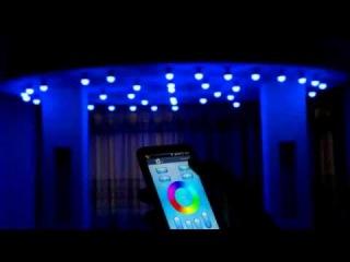 Marlight - Беспроводная WiFi лампа