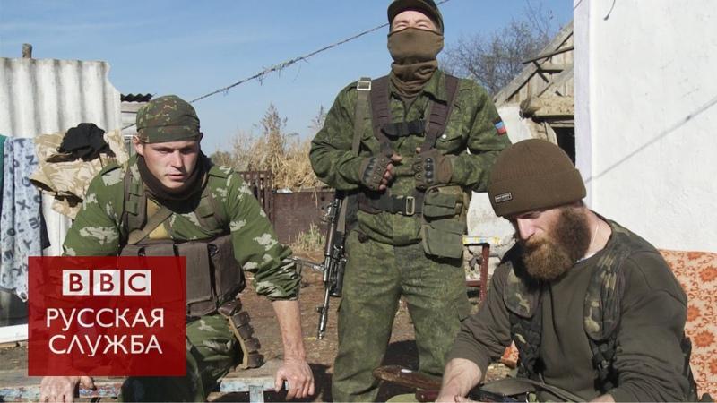 Добровольцы ДНР о сливе Новороссии BBC Russian