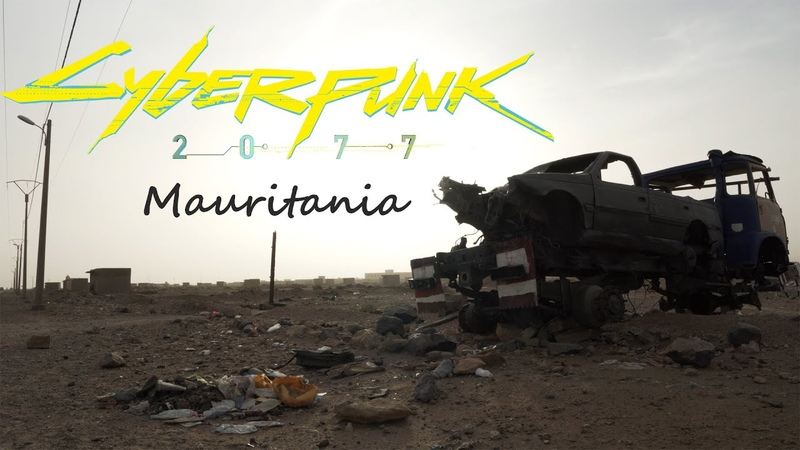 Киберпанк 2077 Мавритания
