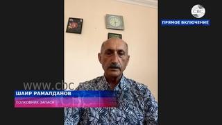 Совещание под руководством министра обороны Азербайджана