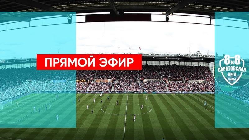 1/16 финала: Sportevents - Елшанское УПХГ