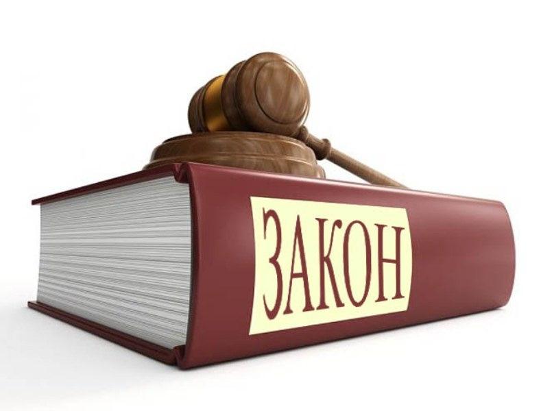 О приеме в гражданство Российской Федерации иностранных граждан и лиц без гражданств