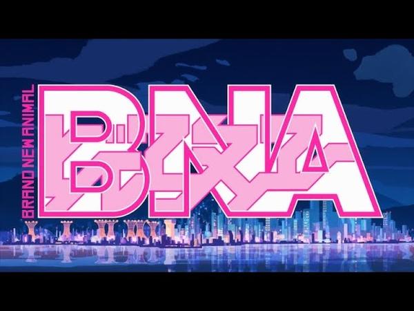 TVアニメ『BNA ビー・エヌ・エー』ノンクレジットオープニング映像 / 『Ready t