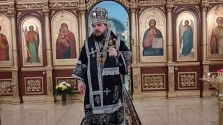 Проповедь владыки Антония в среду первой седмицы Великого поста
