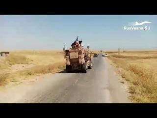 РУССКИЕ против АМЕРИКАНЦЕВ в Сирии