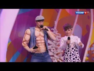 Пародия на Стаса Костюшкина