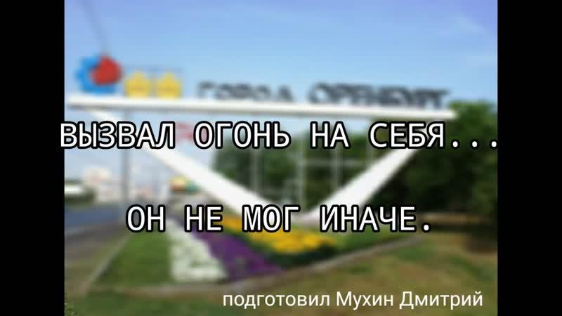 Подвиг Русского Рембо mp4