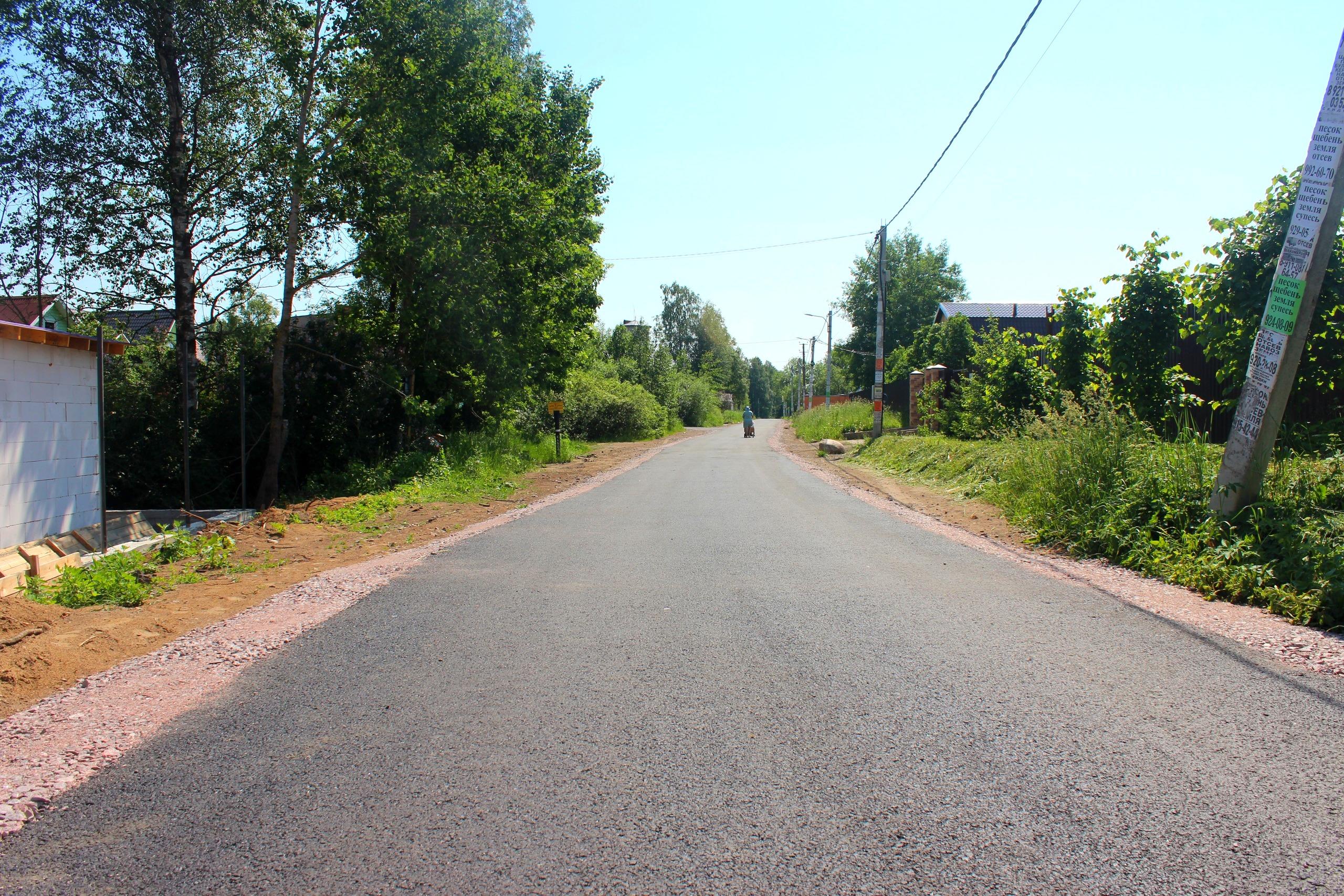 Продолжается ремонт дорог