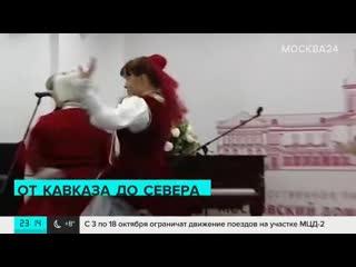 Гала-концерт детского фестиваля Мой дом  Москва состоялся в столице - Москва 24