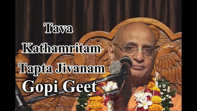 Tava Kathamritam Gopi Geet 30th October ISKCON Vrindavan